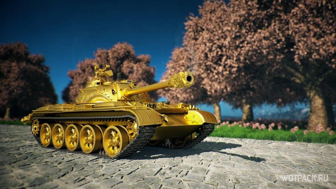 Обзор Type 59 Gold — стоит ли он своих денег❓