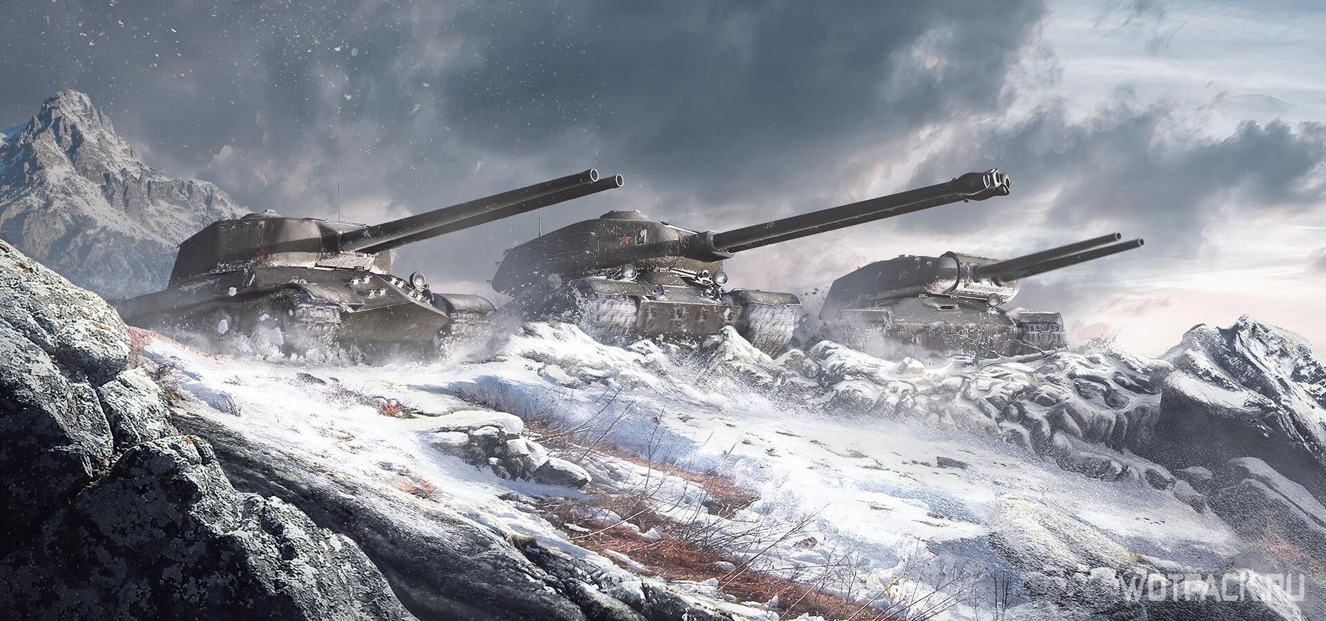 Стоит ли качать двуствольные танки в WoT?