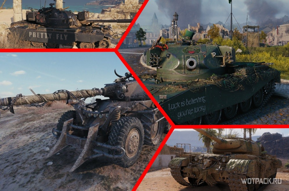 Какие прем танки актуальны для Линии Фронта в 2020 году