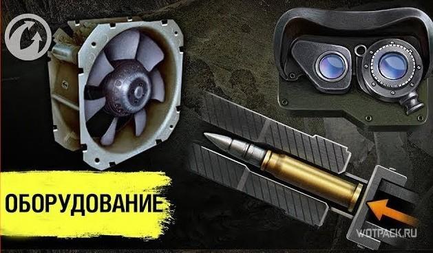 Оборудование Konštrukta T-34 100