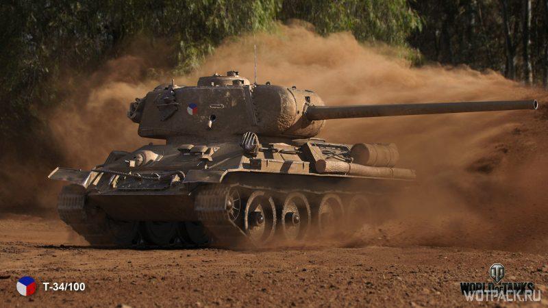 Konštrukta T-34 100