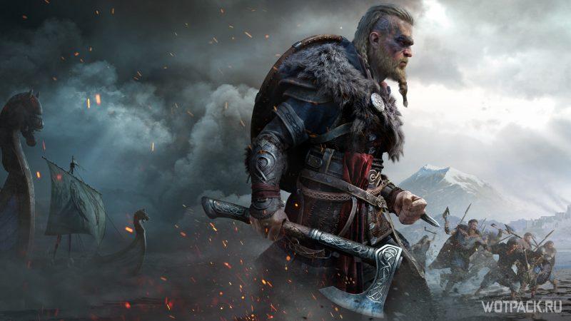 скрытый клинок Assassin's Creed Valhalla