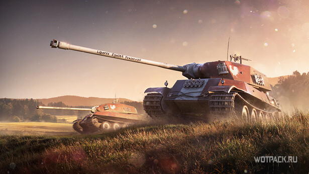 AMX M4 49 Liberté ко Дню взятия Бастилии