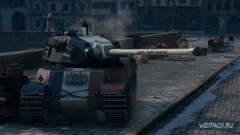 AMX M4mle 49 Liberte 2