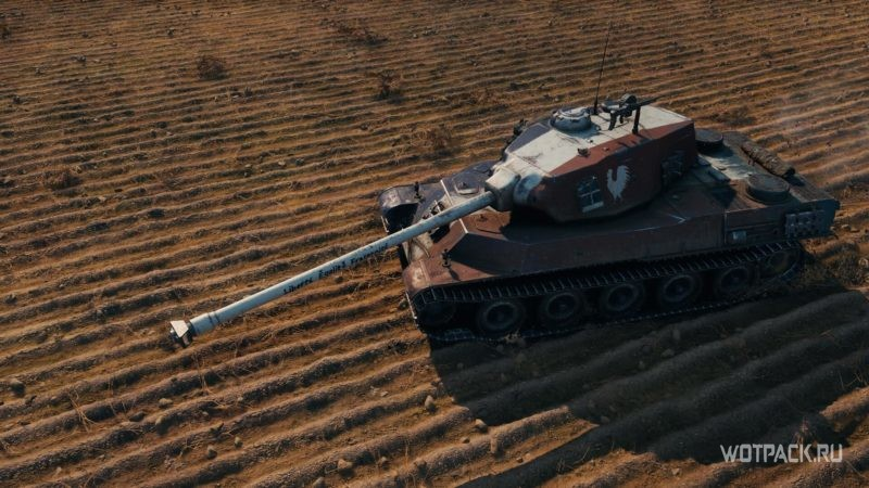 AMX M4mle 49 Liberte