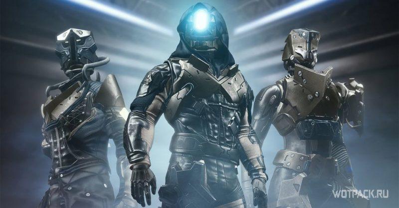 Destiny 2 Destiny 2: Где найти новое публичное событие «Контакт» на Титане и как его выполнить?