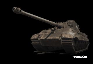 King Tiger (захваченный)