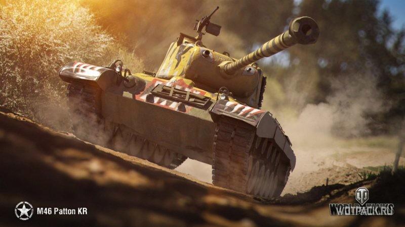 M46 Patton KR