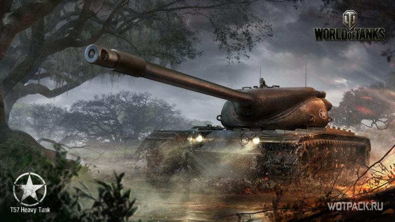 T57 Heavy