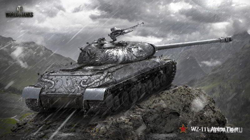 WZ-111 Alpine Tiger