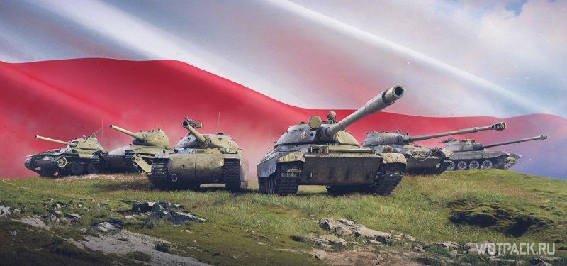 Польские средние танки в World of Tanks
