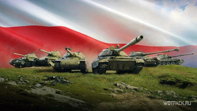 Польские средние танки World of Tanks