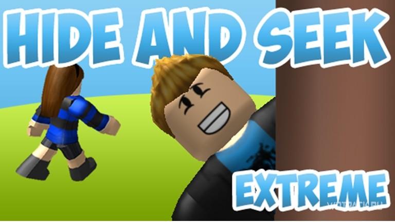 Лучшая социальная игра — Hide and Seek Extreme