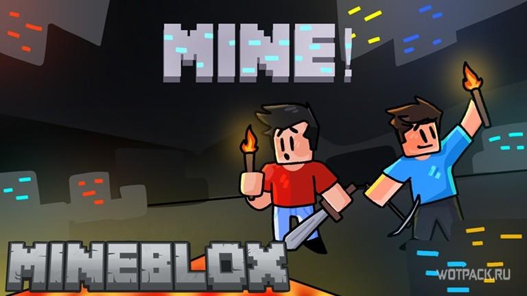 Лучшая игра-ностальгия — Mineblox