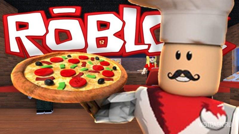 Лучший симулятор работы — Work at a Pizza Place