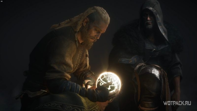 Assassin's Creed: Valhalla – Эйвор, Один и яблоко Эдема