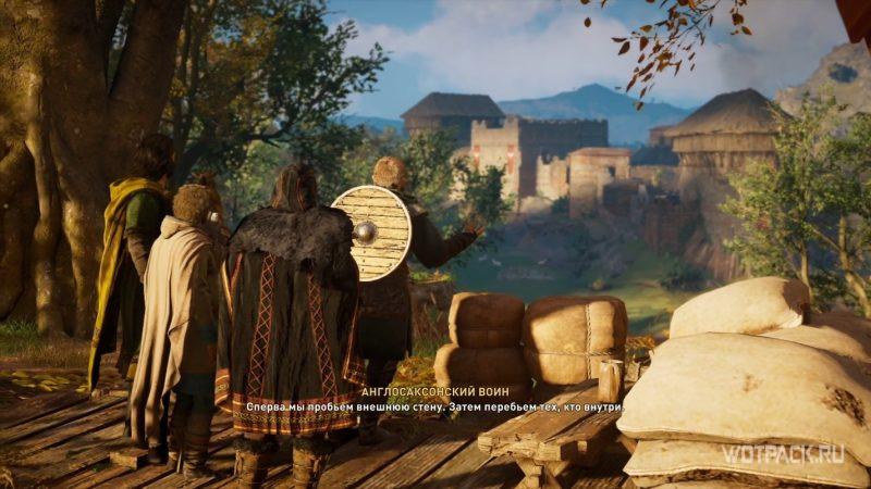 Assassin's Creed: Valhalla – Подготовка к осаде крепости