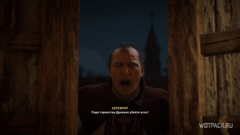 Assassin's Creed: Valhalla – Херефрит