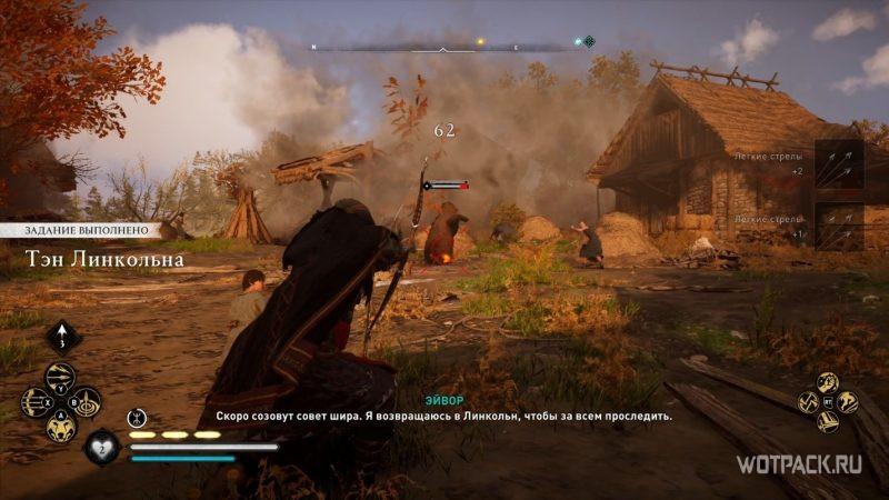 Assassin's Creed: Valhalla – Эйвор и медведь
