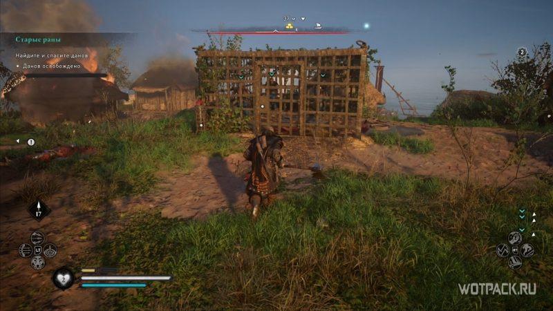 Assassin's Creed: Valhalla – Эйвор и клетка с пленными