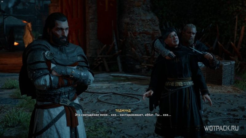 Assassin's Creed: Valhalla – Тедмунд у Эйвора в заложниках