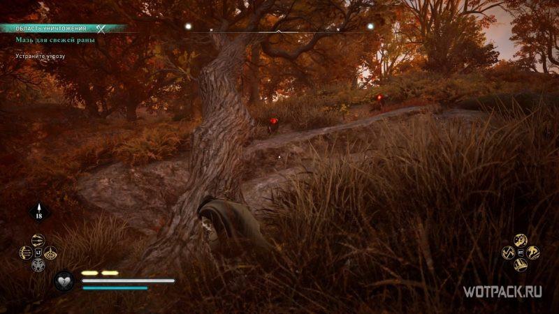 Assassin's Creed: Valhalla – Эйвор в засаде