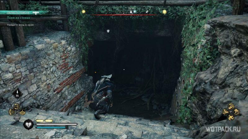 Assassin's Creed: Valhalla – Подземный вход в храм Митры