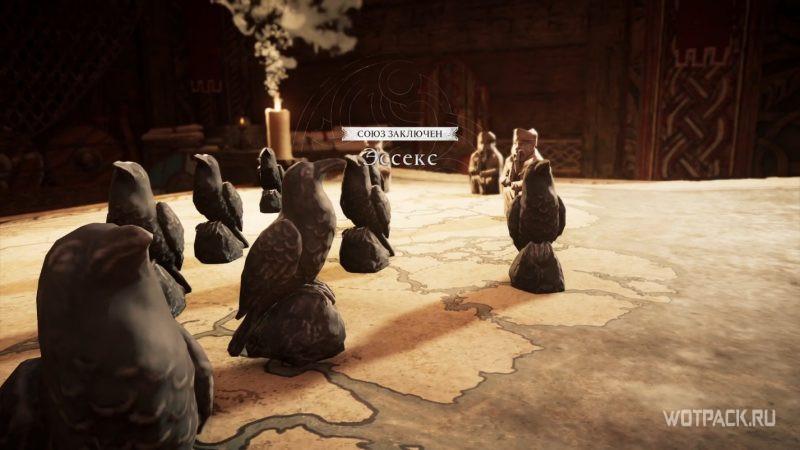Assassin's Creed: Valhalla – Союз с Эссексом