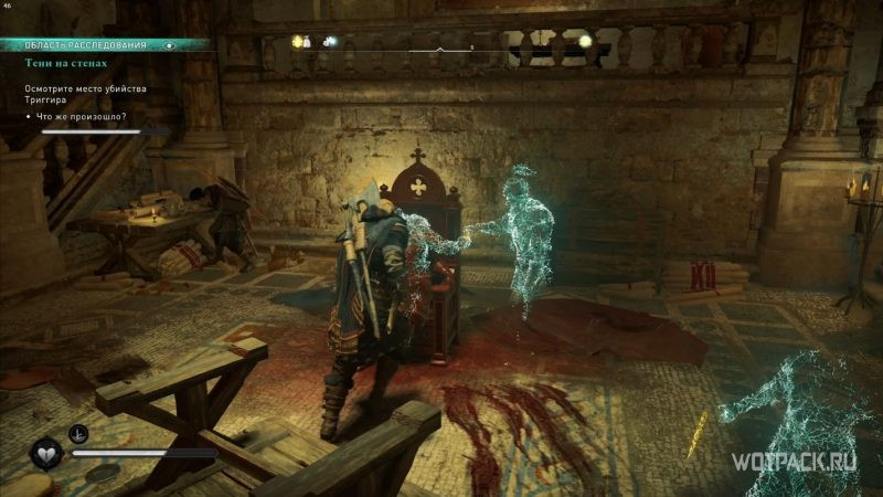 Assassin's Creed: Valhalla – реконструкция преступления