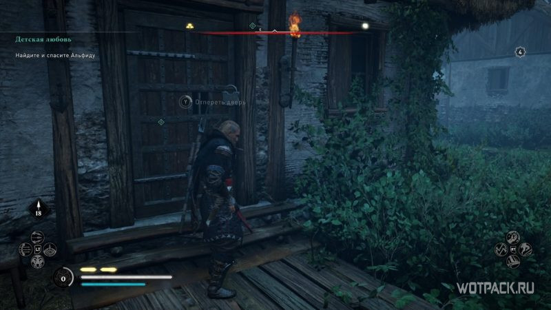 Assassin's Creed: Valhalla – Эйвор и запертая дверь