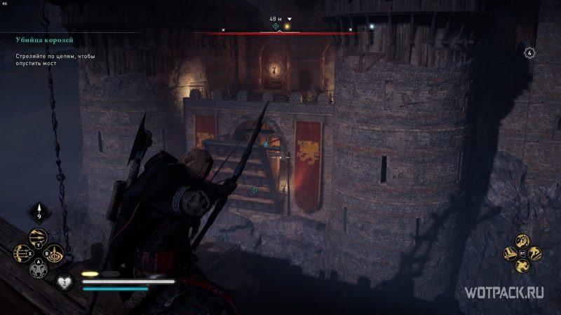 Assassin's Creed: Valhalla – Эйвор стреляет из лука по цепям моста