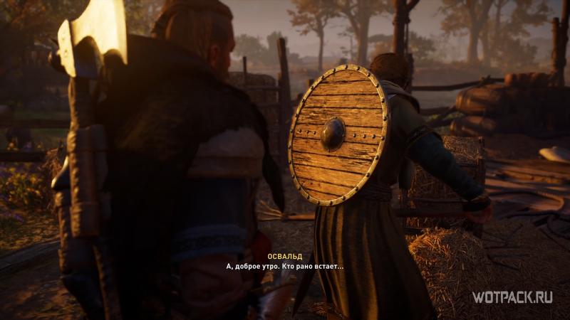 Assassin's Creed: Valhalla – Освальд за работой