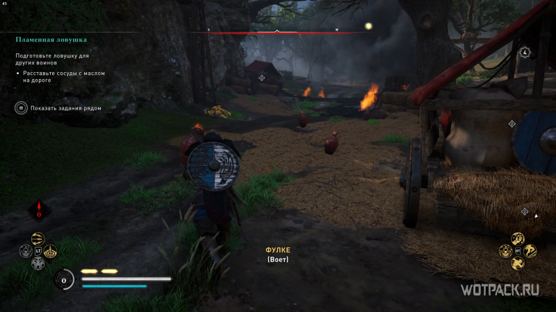 Assassin's Creed: Valhalla – Ловушка от Эйвора