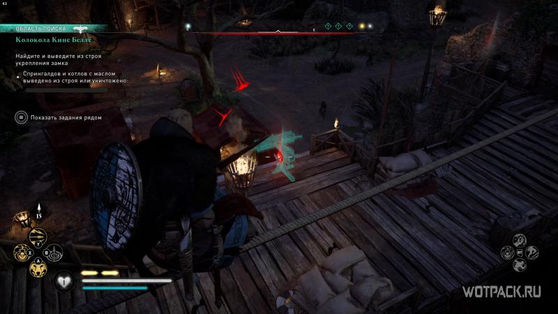 Assassin's Creed: Valhalla – Эйвор уничтожает арбалеты