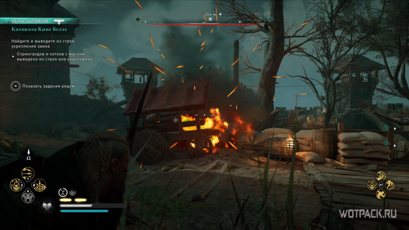 Assassin's Creed: Valhalla – Взрыв повозки с припасами