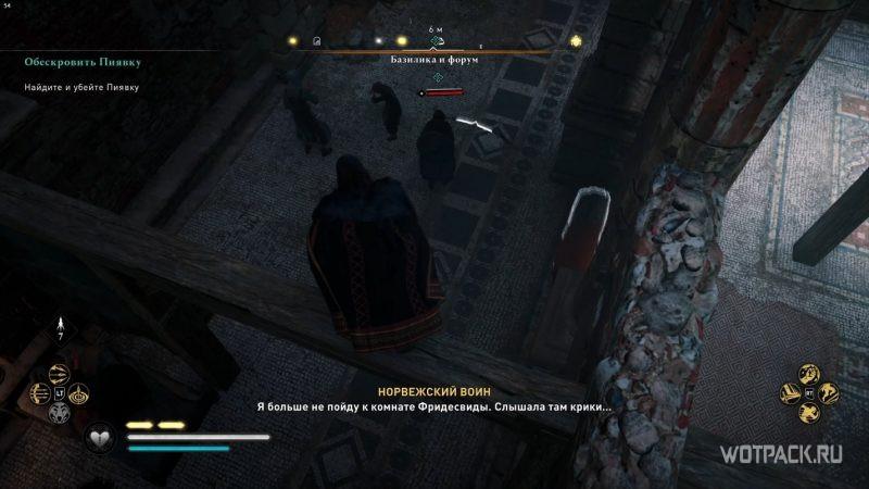 Assassin's Creed: Valhalla – Внезапная атака с воздуха