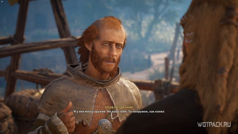 Assassin's Creed: Valhalla – Олав Неудачник