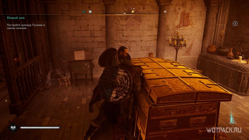 Assassin's Creed: Valhalla – Большой сундук