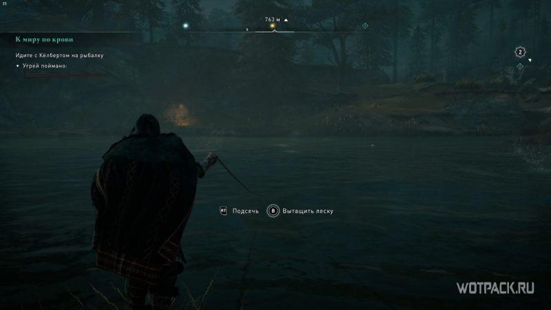 Assassin's Creed: Valhalla – Эйвор на рыбалке