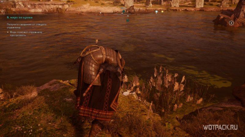Assassin's Creed: Valhalla – Эйвор с пьяным стражником на спине