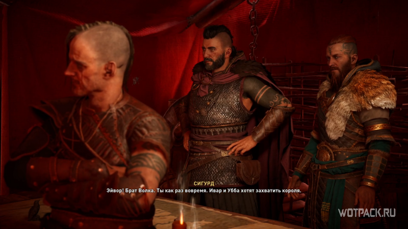 Assassin's Creed: Valhalla – Сигурд и братья Рагнарссоны