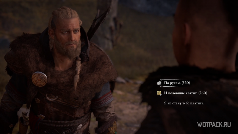 Assassin's Creed: Valhalla – Сделка с Тонной