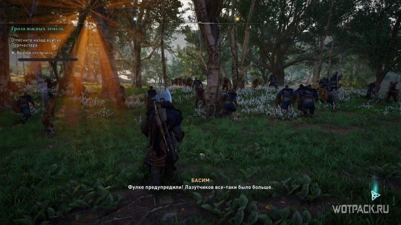 Assassin's Creed: Valhalla – Наступление армии