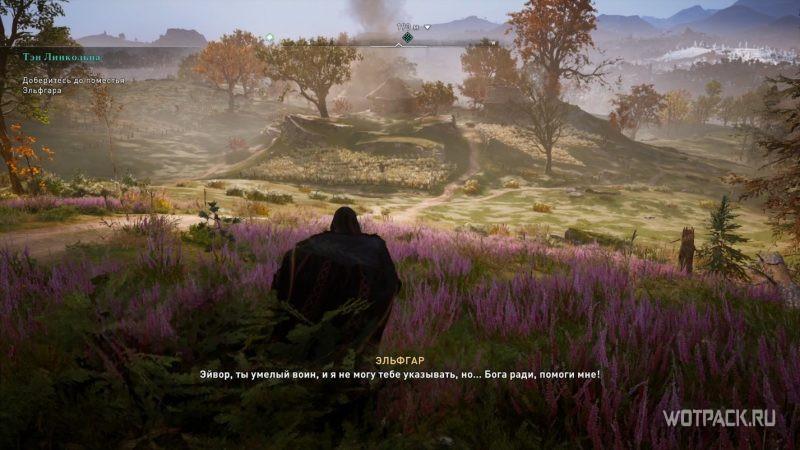Assassin's Creed: Valhalla – горящее поселение