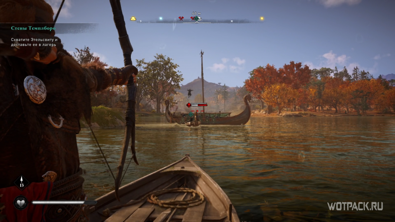 Assassin's Creed: Valhalla – Выстрел из лука