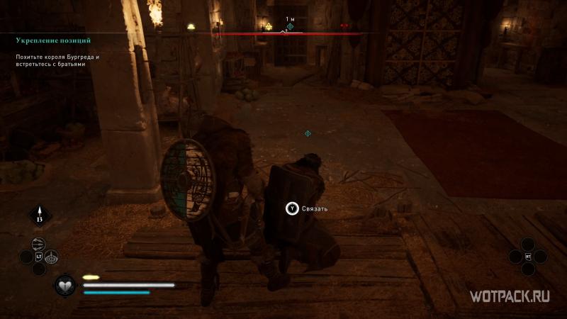 Assassin's Creed: Valhalla – Связанный король Бургред