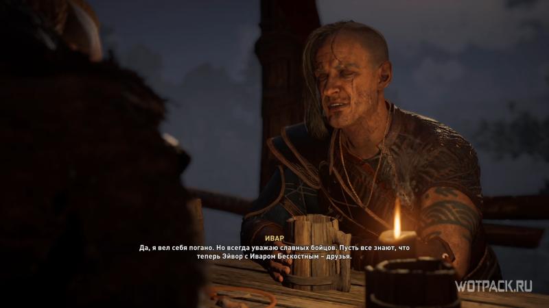 Assassin's Creed: Valhalla – Беседа с Иваром