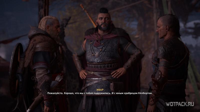 Assassin's Creed: Valhalla – Эйвор и братья Рагнарссоны