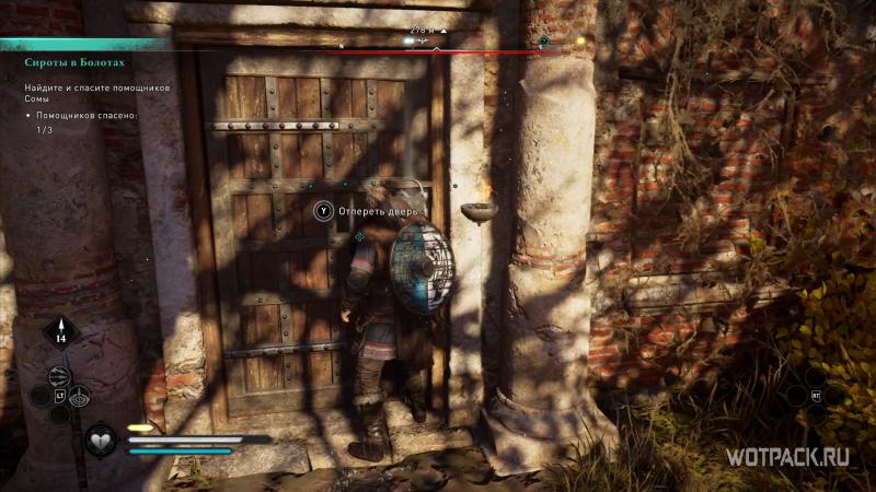 Assassin's Creed: Valhalla – Закрытая дверь