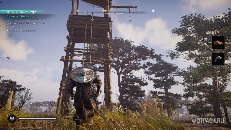 Assassin's Creed: Valhalla – Сторожевая вышка
